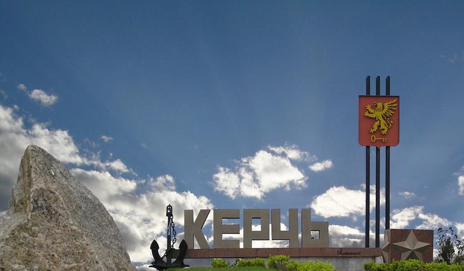 Крым лечение алкоголизма керчь кодирование от алкоголизма кронштадт