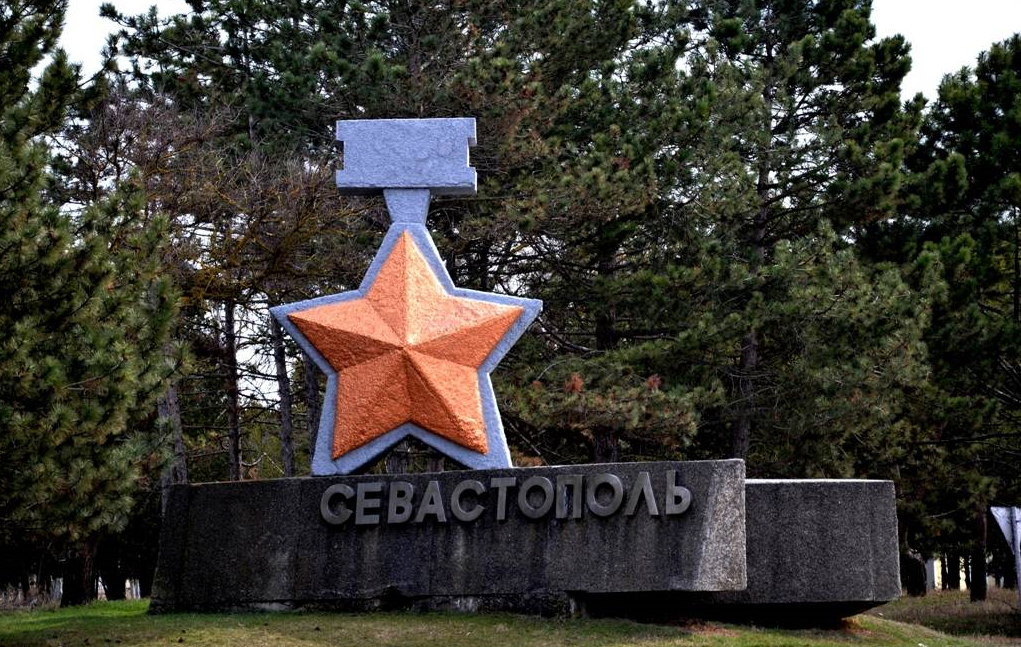 Севастополь запой наркологическую клинику куплю